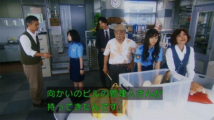 警視庁いきもの係 8話のキャプ67