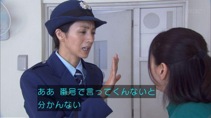 監獄のお姫さま 4話のキャプ226