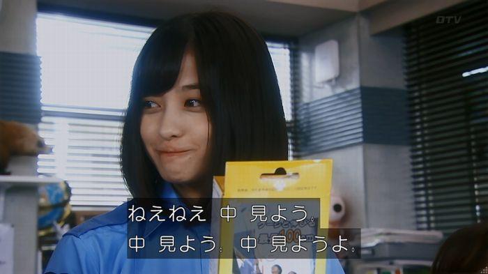 7話のキャプ884