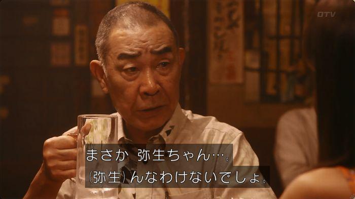 いきもの係 5話のキャプ47