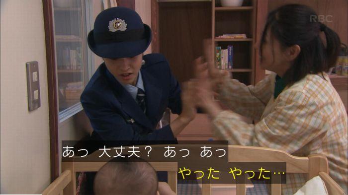 監獄のお姫さま 5話のキャプ325