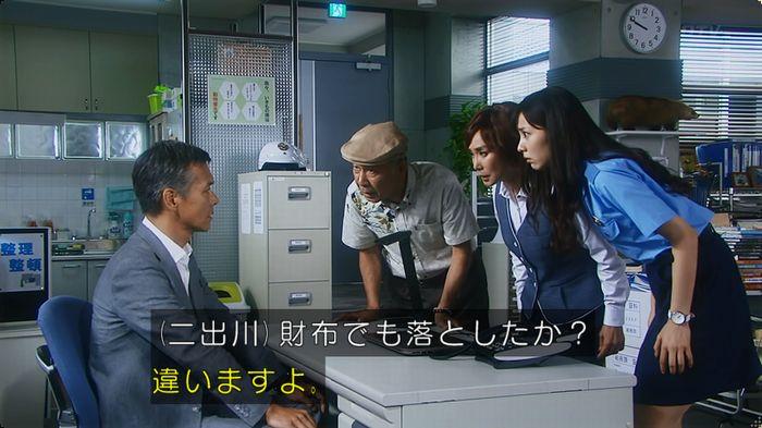 いきもの係 5話のキャプ25