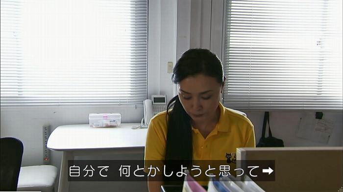 ウツボカズラの夢6話のキャプ79