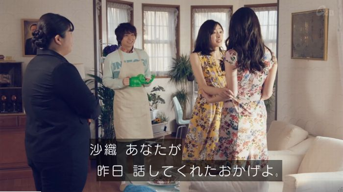 家政婦のミタゾノ 2話のキャプ535