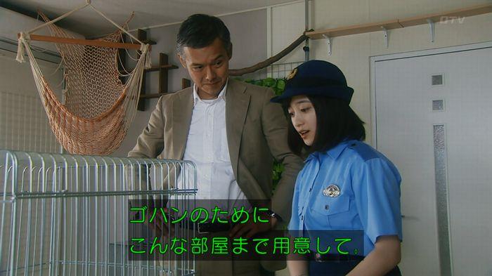 いきもの係 5話のキャプ235