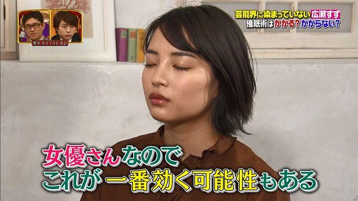 櫻井・有吉THE夜会のキャプ85