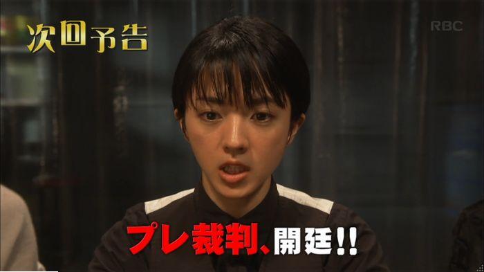 監獄のお姫さま 8話のキャプ739