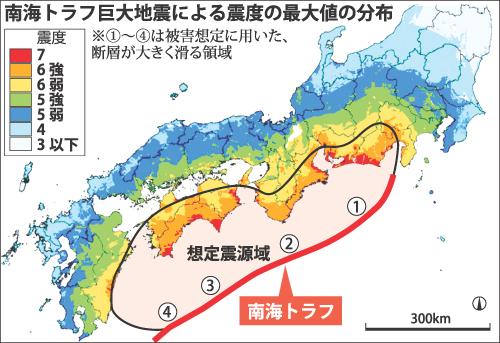南海トラフ地震による震度の最大値の分布図