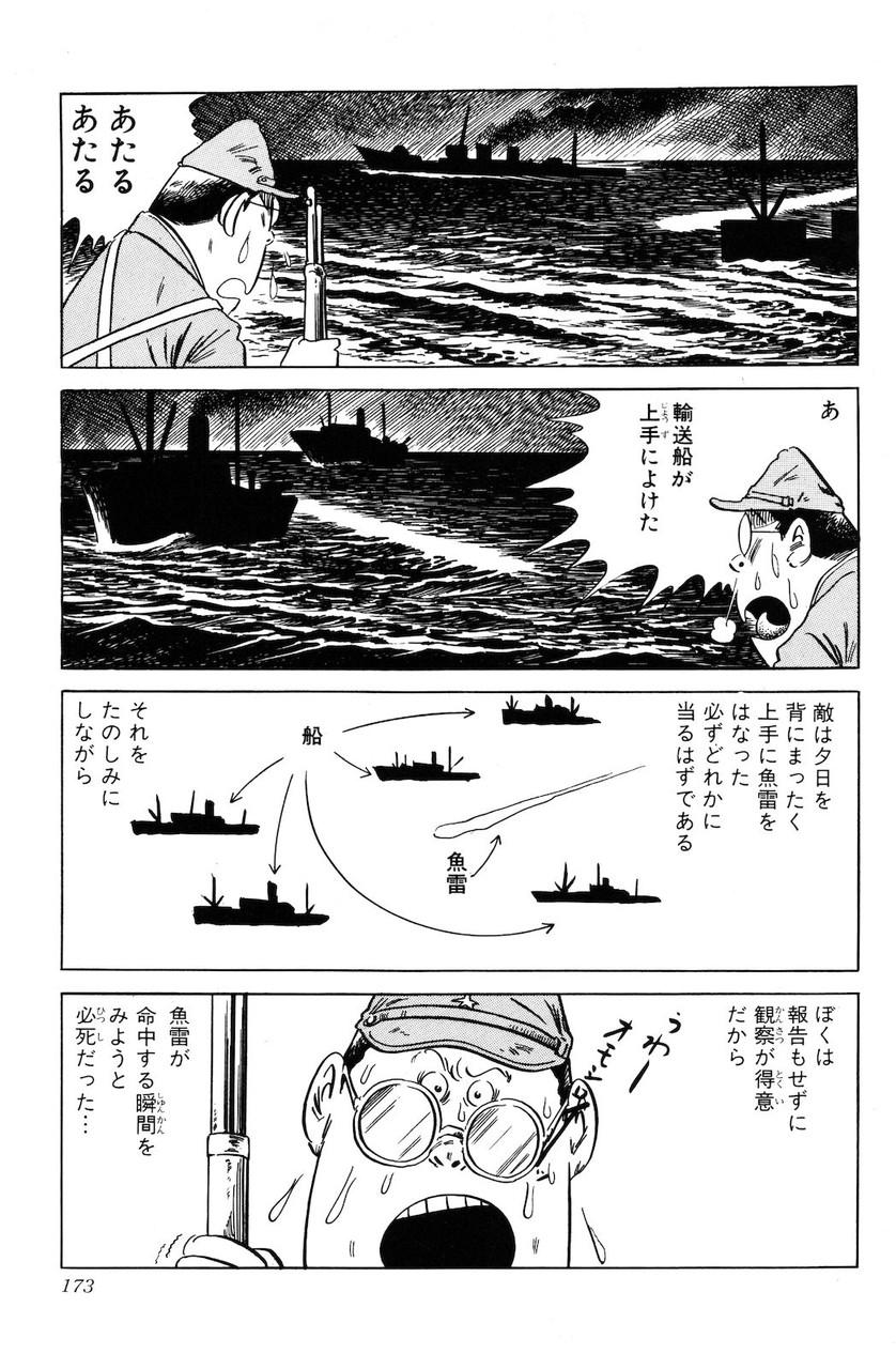 戦後の日本人は進駐軍の残飯をシチューにして食べていた 中には煙草の吸殻や使用済みコンドームも入っていた [無断転載禁止]©2ch.net [114013933]YouTube動画>2本 ->画像>58枚