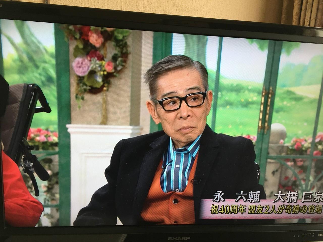 NHK「ラジオ深夜便」について語りましょうPart30 [無断転載禁止]©2ch.netYouTube動画>2本 ->画像>15枚