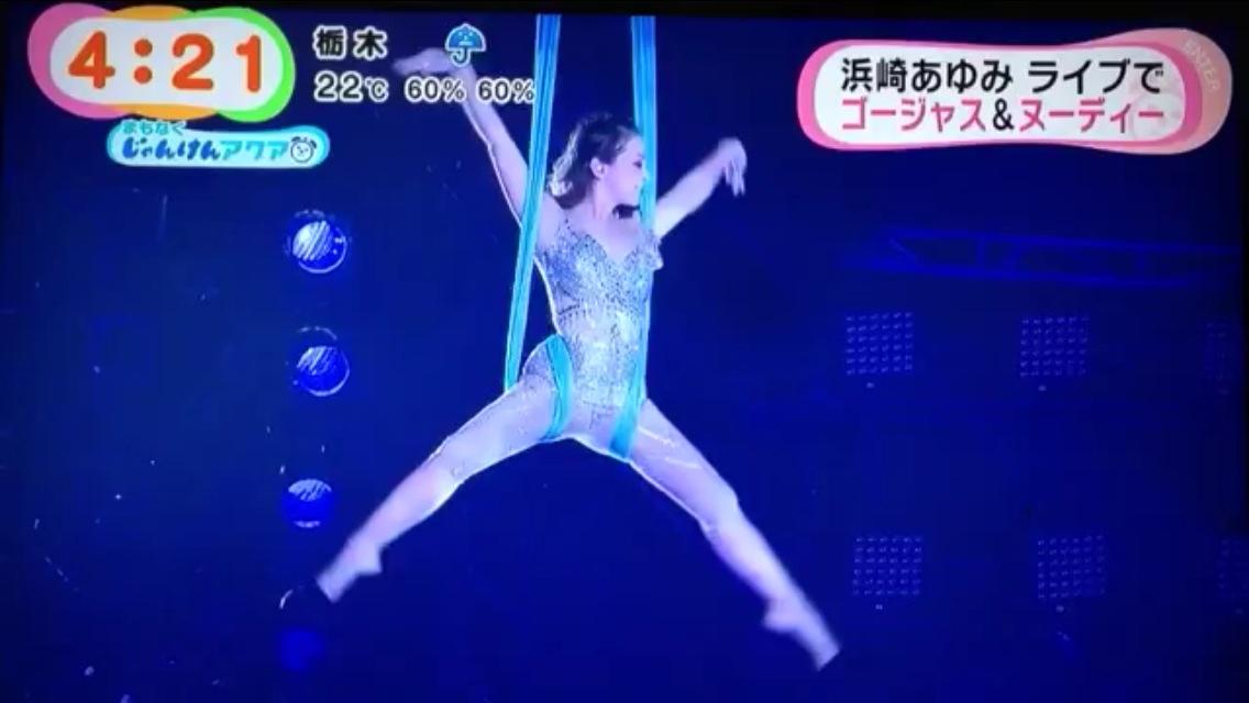 http://livedoor.4.blogimg.jp/girls002/imgs/2/0/209f047b.jpg