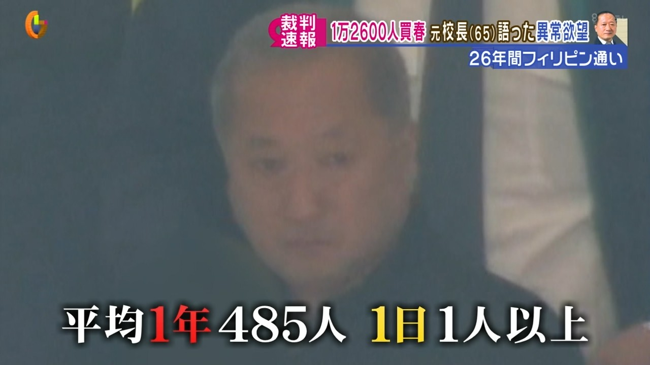 【愛知】「相違ない」 ホテルで女子高生にみだらな行為…小学校教諭を逮捕©2ch.net ->画像>12枚