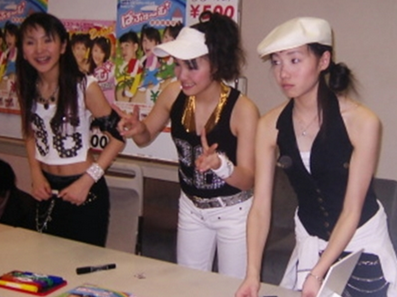 Perfumeあ〜ちゃん「うちらが武道館でライブした後にアイドルがみんな武道館を目指すようになったのが誇らしい」 [無断転載禁止]©2ch.netYouTube動画>5本 ->画像>103枚