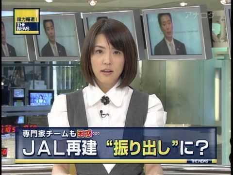 ニュース番組での小林麻耶