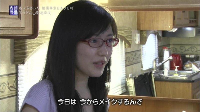 AKB48イチの美肌!まゆゆのすっぴん美肌の秘密は「お水 ...