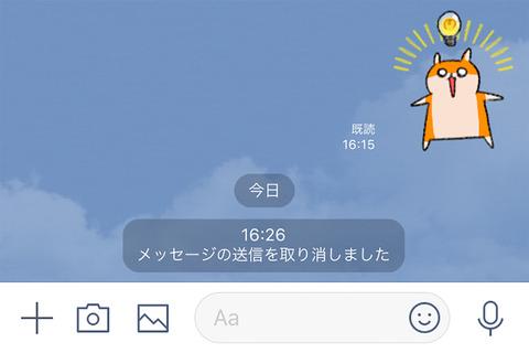 【誤發短訊】爆笑send錯message2017大選!!!