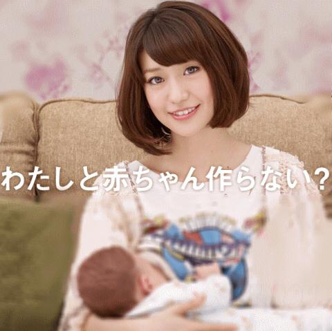 【女優】大島優子、インスタ動画を謝罪「不適切なコメントをして申し訳ございません。反省しています」★2 [無断転載禁止]©2ch.netYouTube動画>7本 ->画像>175枚