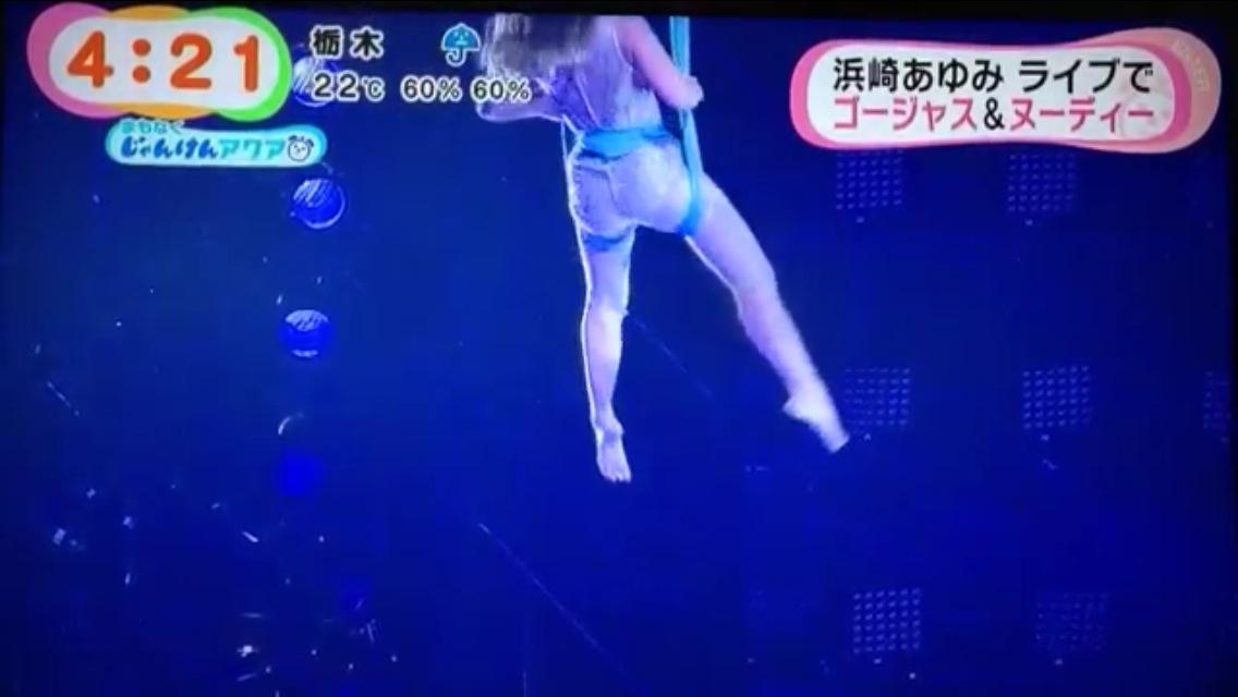 http://livedoor.4.blogimg.jp/girls002/imgs/a/7/a7a0021f.jpg