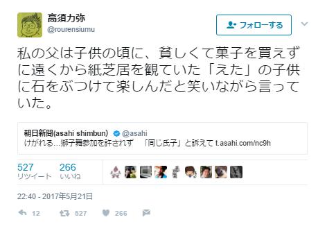 【悲報】有田議員「高須さん、あなたの主張は欧米ではアウトです。拡散されてますね。」高須克弥「う、訴えてやる!!!」 [無断転載禁止]©2ch.net [992568311]YouTube動画>1本 ->画像>44枚