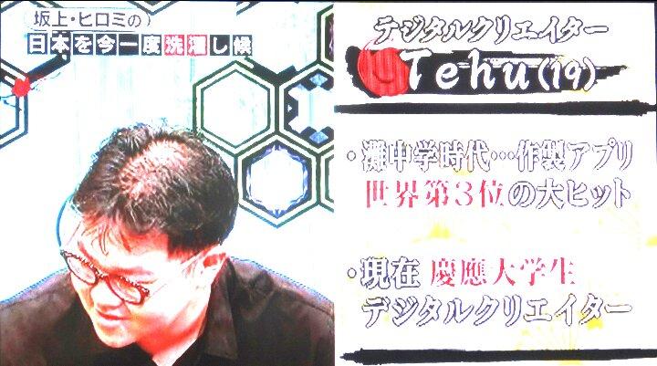 【日本紹介】日本在住の外国人の動画について話合うスレPart73 [無断転載禁止]©2ch.netYouTube動画>105本 ->画像>90枚