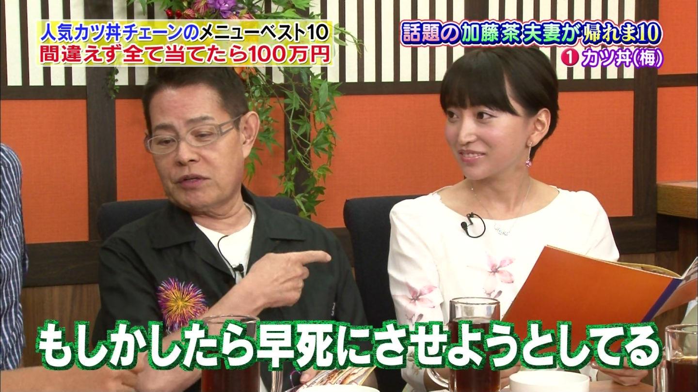 http://livedoor.4.blogimg.jp/hamusoku/imgs/0/7/071dde0f.jpg
