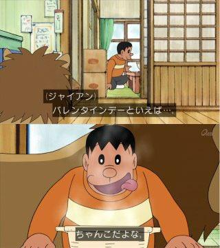 http://livedoor.4.blogimg.jp/hamusoku/imgs/1/1/11b0f66b.jpg