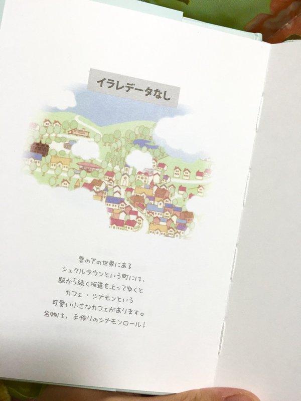 http://livedoor.4.blogimg.jp/hamusoku/imgs/5/d/5deeca5d.jpg