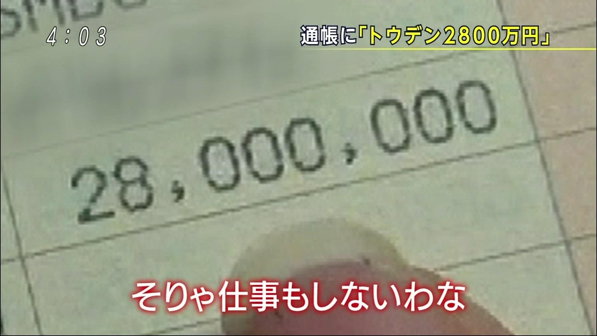 【政治】首相、来年4月の増税再延期報道を否定 「そういう事実ない」©2ch.net ->画像>58枚