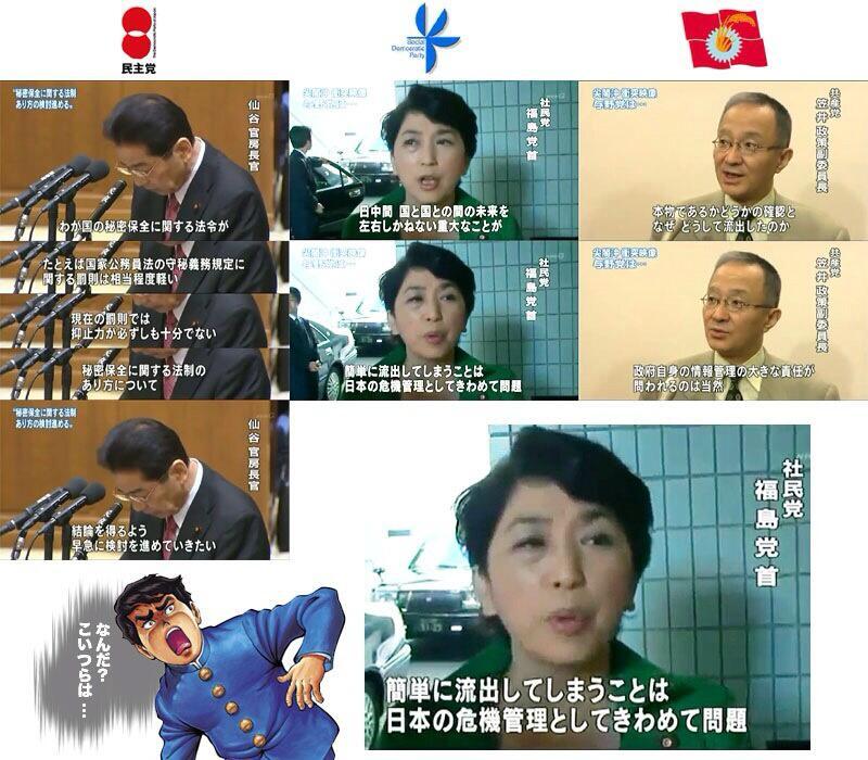 http://livedoor.4.blogimg.jp/hamusoku/imgs/b/b/bb49bf63.jpg