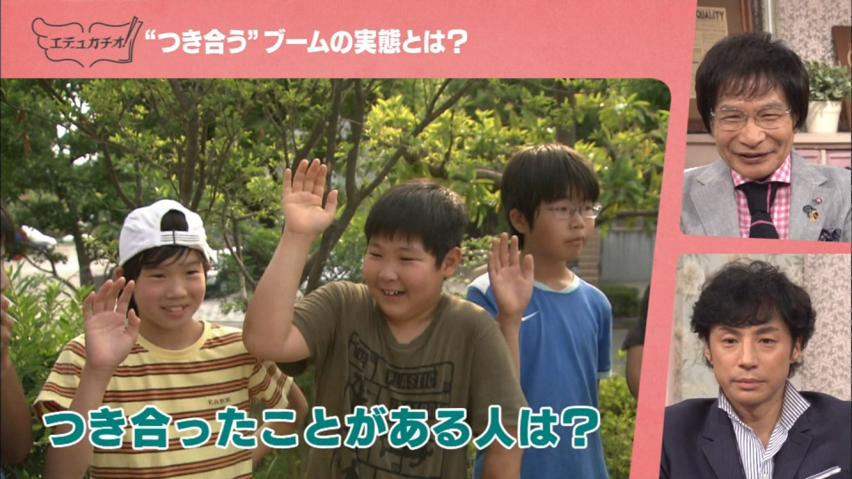 【画像】まんこ「小学生が大阪駅でイチャイチャべろちゅーしてた。世の中どうなってるん? 」 [転載禁止]©2ch.net [882494207]->画像>67枚