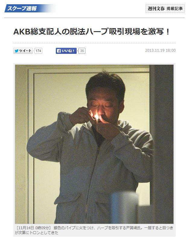 【裸】ノンケのバカ騒ぎ写真68【露出】 [無断転載禁止]©bbspink.comYouTube動画>17本 ->画像>596枚