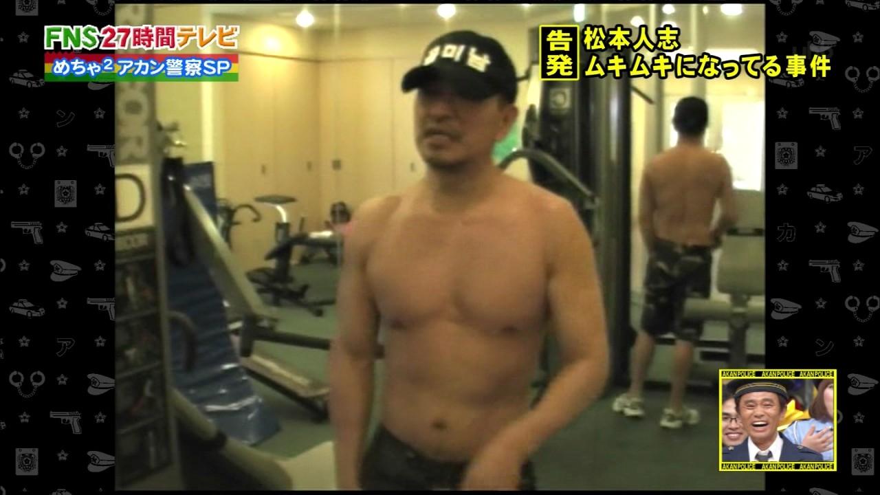 松本人志さん「日本は韓国に対して加害者である意識が少ない。だから問題になる」 [転載禁止]©2ch.net [361461932]YouTube動画>6本 ->画像>22枚