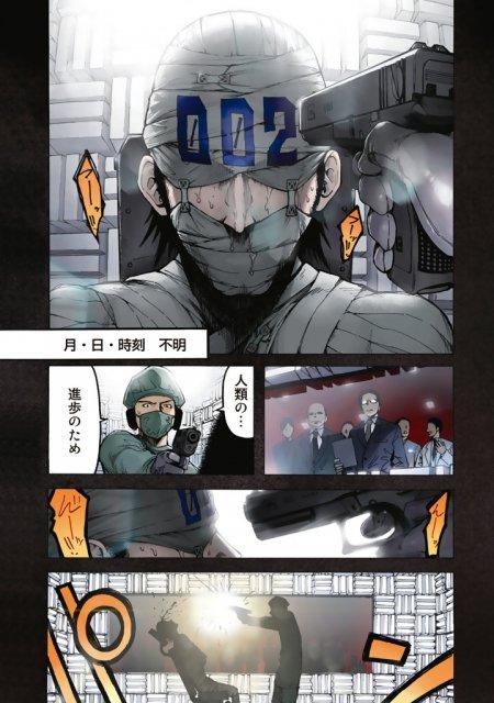 漫画のワンシーンの亜人の壁紙