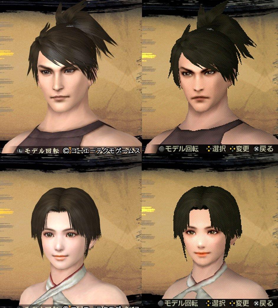 Primeros scans de Toukiden 312b4f9d