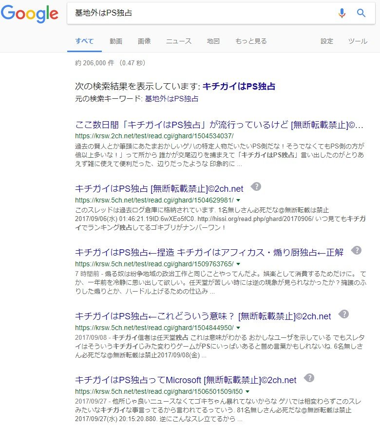 Images of 利用者‐会話:風の詩/...