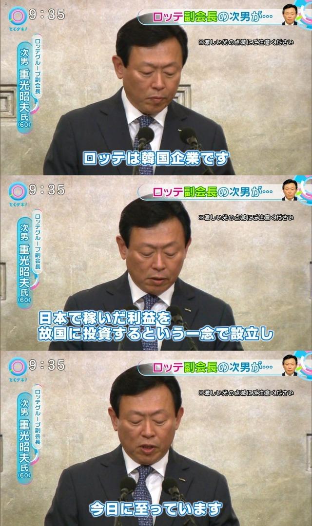 【日韓合意】韓国政府内「市民団体と日本政府が話し合って妥協点を模索することを求める」★41 [無断転載禁止]©2ch.net YouTube動画>11本 ->画像>89枚