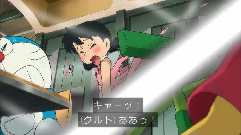[日本] 哆啦A夢自主規制! 聖潔白光遮掩靜香裸體
