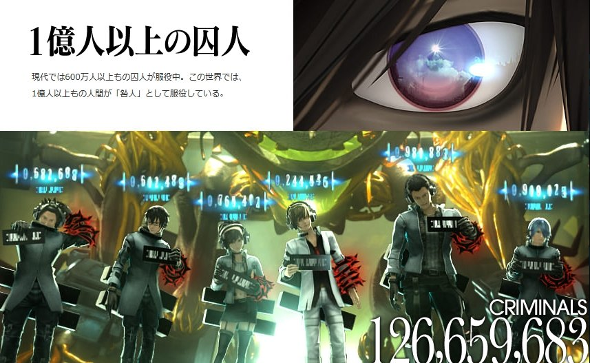 FREEDOM WARS | Hunter Game de Japan Studio; verano 2014 Japón Fa339333