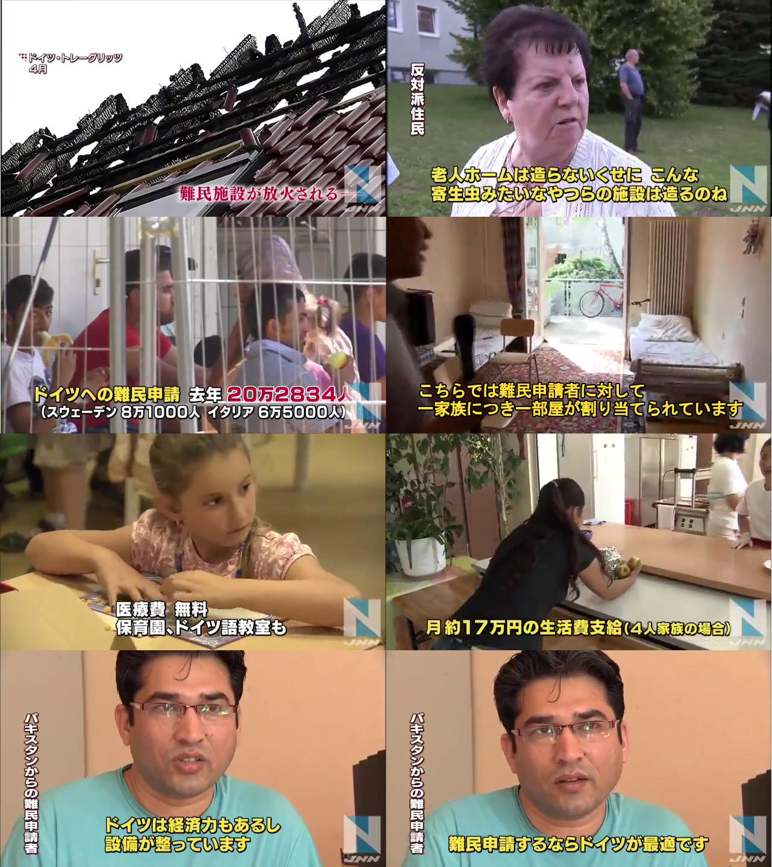 【動画】外人男と日本女のsexに興奮する人のスレ5 [無断転載禁止]©bbspink.comxvideo>22本 fc2>1本 YouTube動画>12本 ->画像>257枚