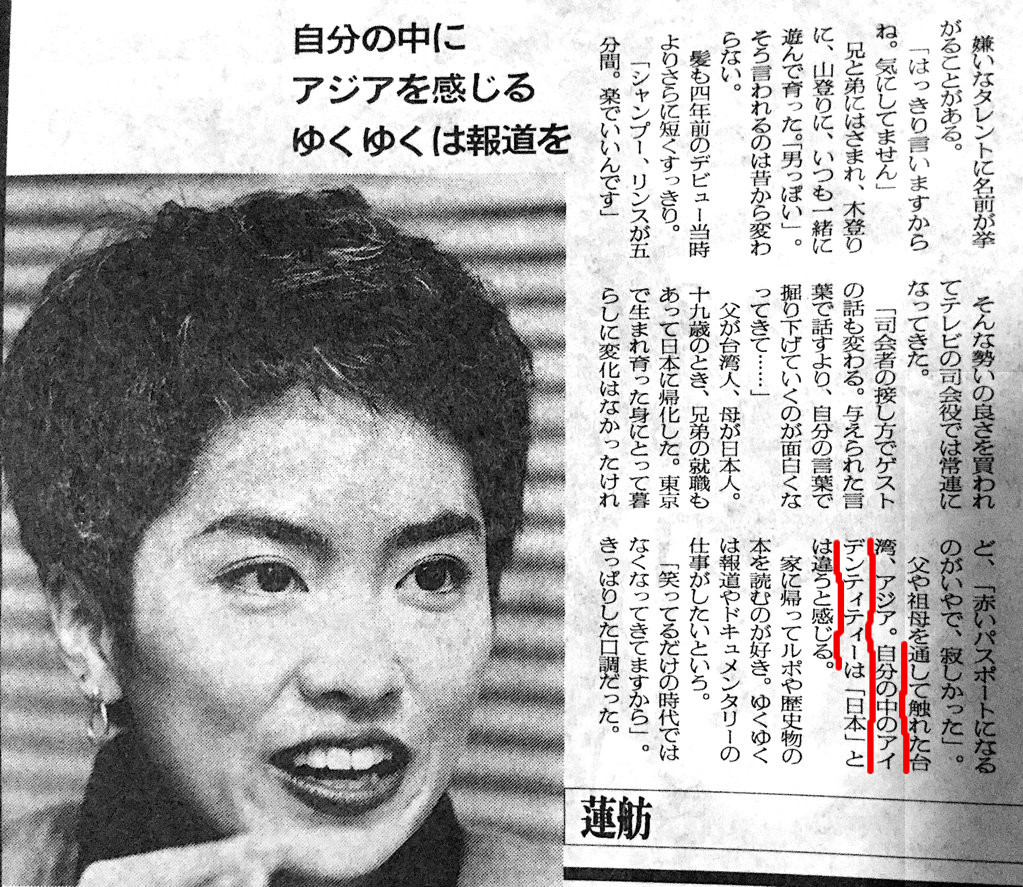 http://livedoor.4.blogimg.jp/hoshusokho/imgs/d/a/dafca43f.jpg