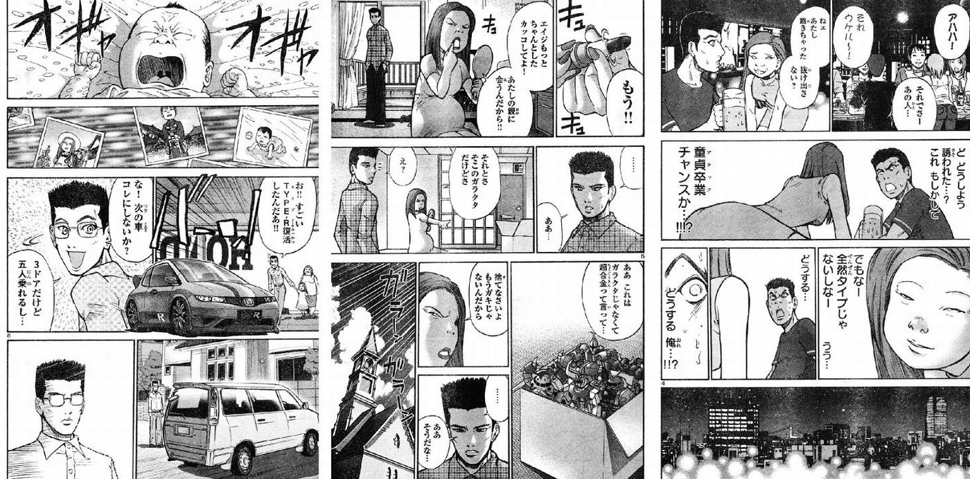 http://livedoor.4.blogimg.jp/insidears/imgs/7/7/77233eb3.jpg