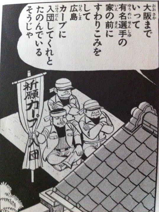 横浜ベイスターズ、日本シリーズ出場へ  [469534301]YouTube動画>5本 ->画像>118枚