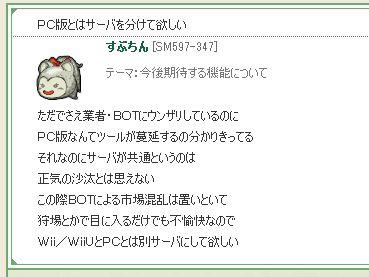 【総合】ドラゴンクエストXオンライン part7626【DQ10】 [無断転載禁止]©2ch.netYouTube動画>1本 ->画像>237枚