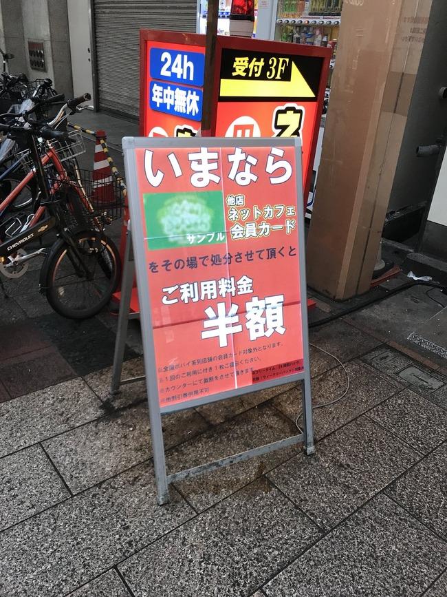 あきまん「祝!杏野はるな復活!」 YouTube動画>61本 ->画像>568枚