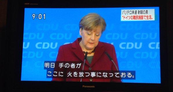 http://livedoor.4.blogimg.jp/jin115/imgs/2/e/2ee8addd.jpg