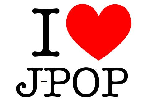 J-POPで聞き飽きた歌詞ランキン...