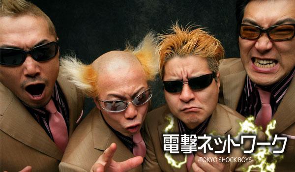 http://livedoor.4.blogimg.jp/jin115/imgs/3/a/3a52c46f.jpg