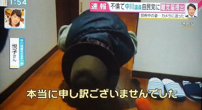【動画】 倉持麟太郎弁護士の奥様「軽い脳梗塞が出て、主人の勧めで療養の為に実家に帰ってました」 ⇒ ©2ch.netYouTube動画>4本 ->画像>129枚