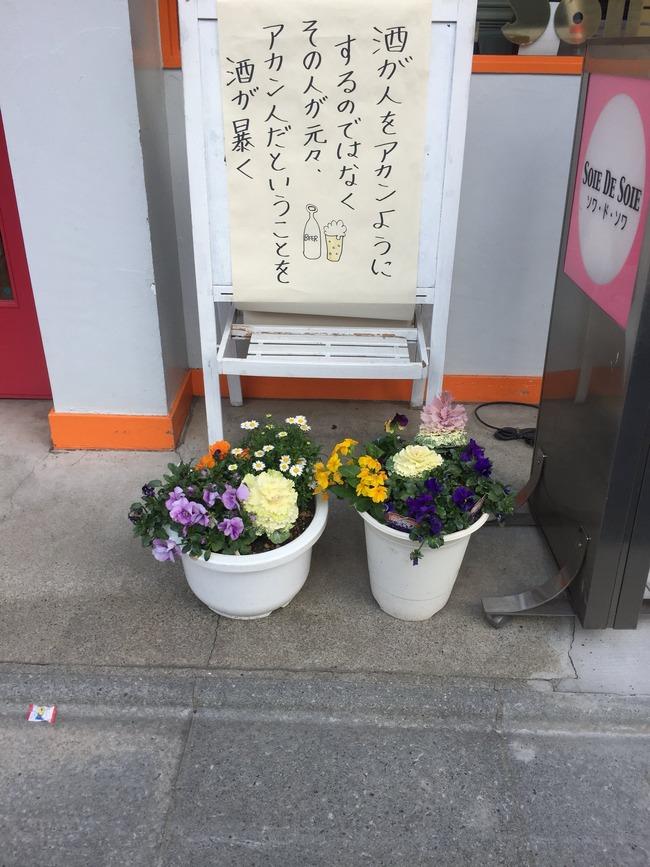 TOKIO山口メンバー、賠償金5億円なり。JKにキスしただけで5億円を失う男  [373996372]YouTube動画>1本 ->画像>33枚