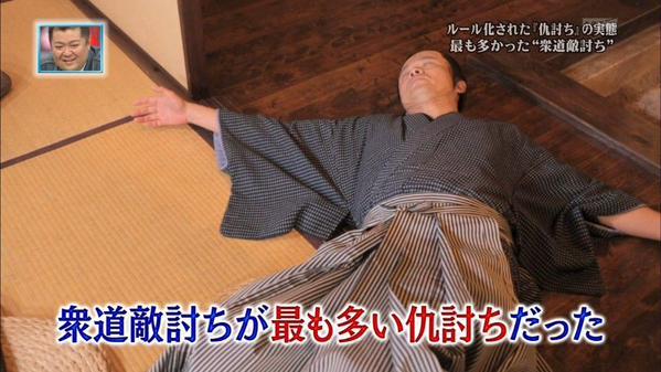 ★喫茶居酒屋「昭和」玖百伍日目★YouTube動画>5本 ->画像>61枚